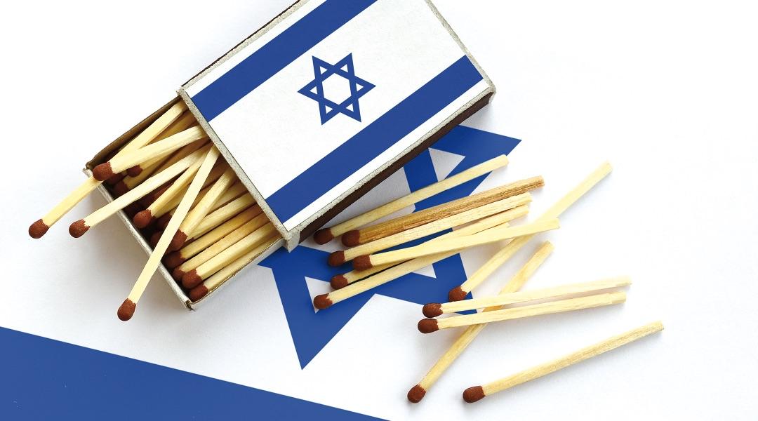 "İsrail'in Resmileşen ""ApartheId*"" Rejimi"