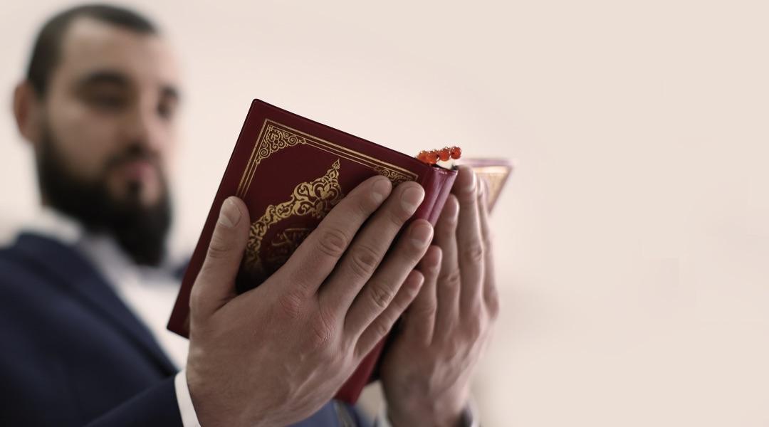 Kur'ân'ın Üzerimizdeki Hakları