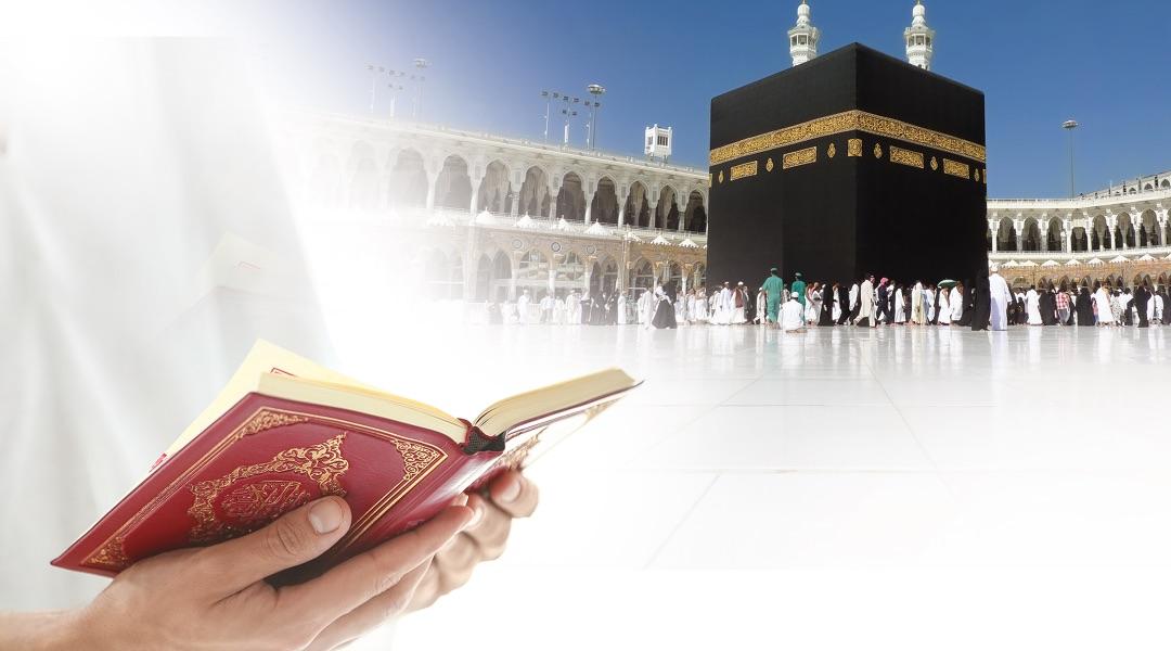 Sonsuz Mucize Kur'an