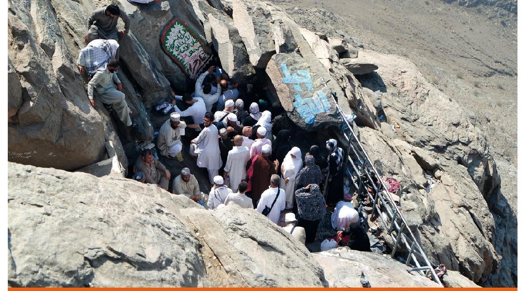 Kur'an Rahmet Oldu Gönüllere Aktı