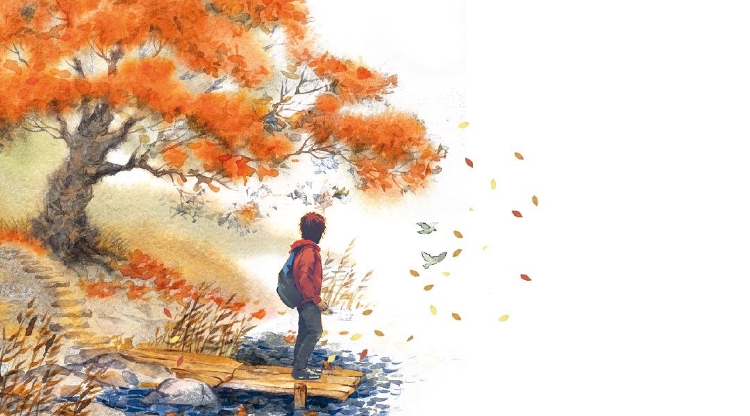 Kemal Seyrinde Ağaç ve İnsan