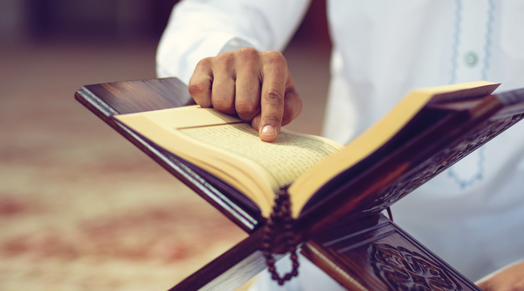 Yolumuz Kur'ân Yoludur