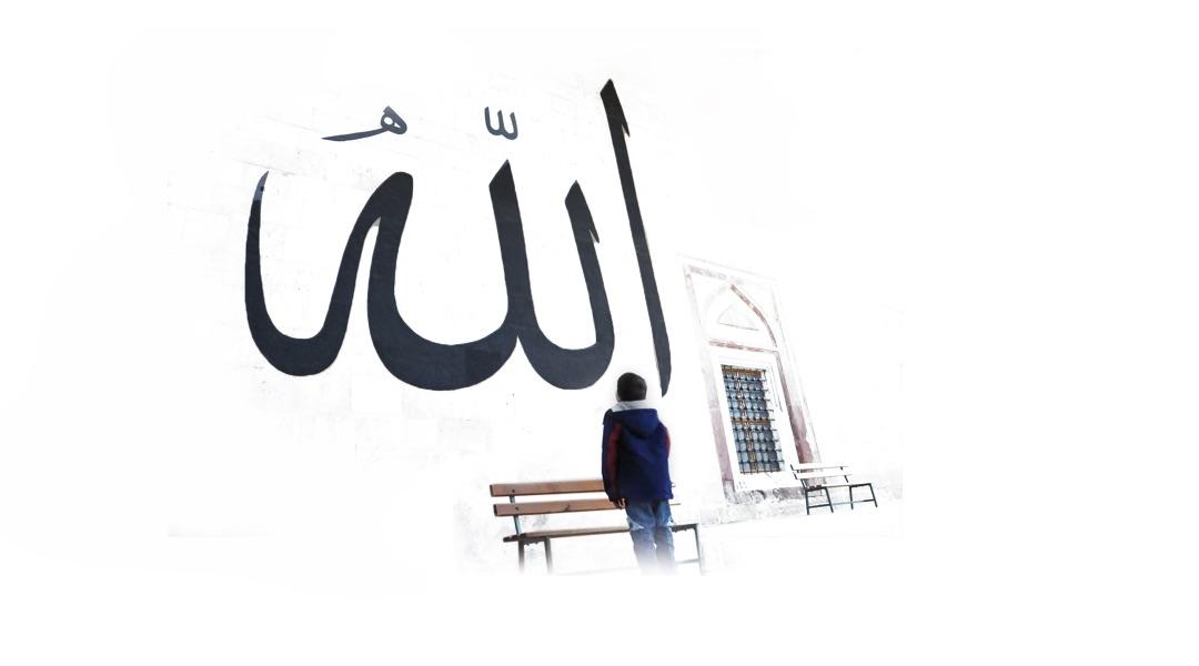 Allâh'ı Sevince,  Allah İçin Sevince…