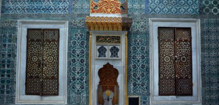 Harem-i Hümayun'un Restore Edilen Bölümleri Ziyarete Açıldı