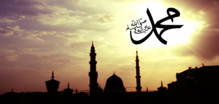 Allah, Rasûlü'nün Nimetini Tamamlayacaktır