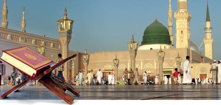 Ders Kitapları Kur'an Muallim ve Mürebbileri Resûlullah