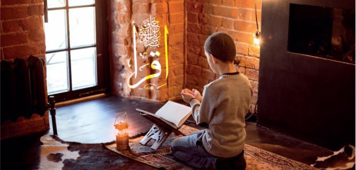 Kur'ân'ın Rehberliğinde