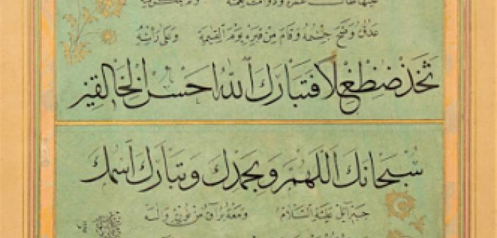 Hak Dostlarından Hikmetler Şeyh Sâdî (r. aleyh) -6-