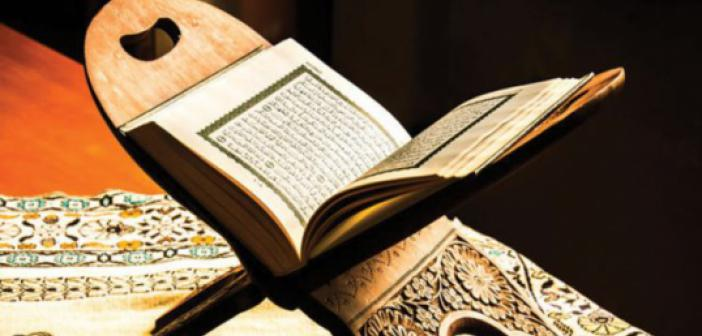 Kur'ân Okumanın Ecri